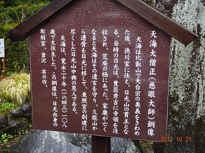 nikkou_c_001.jpg