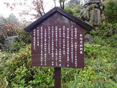 nikkou_c_006.jpg