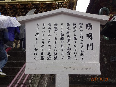 nikkou_c_026.jpg