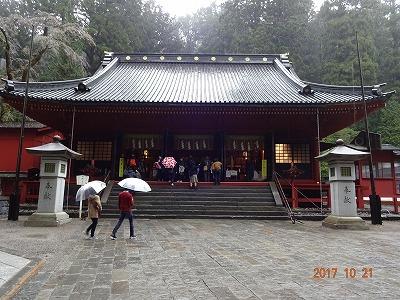 nikkou_c_055.jpg
