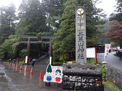 nikkou_c_056.jpg