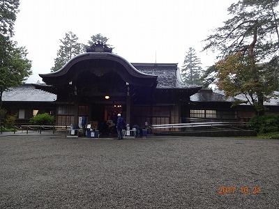 nikkou_c_063.jpg