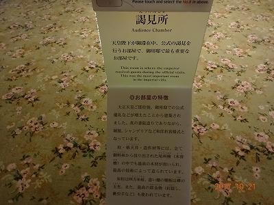 nikkou_c_065.jpg