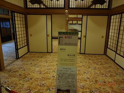 nikkou_c_068.jpg