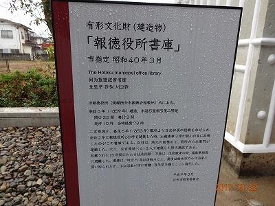 nikkou_c_091.jpg