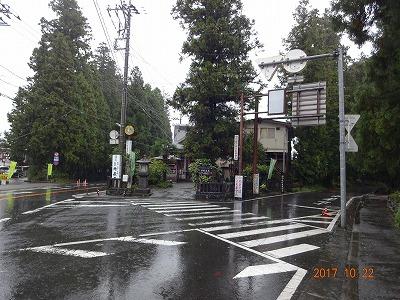 nikkou_c_097.jpg