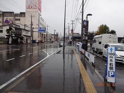 nikkou_c_098.jpg