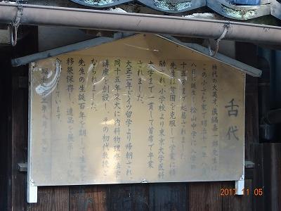 saijo_011.jpg