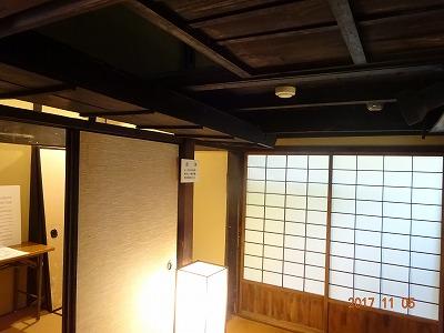 saijo_053.jpg