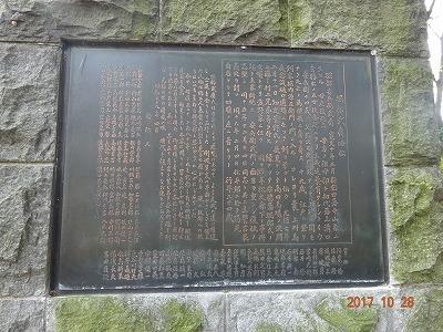 shibata_005.jpg