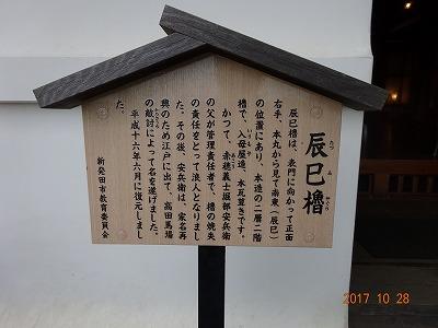 shibata_011_2017102923215224e.jpg