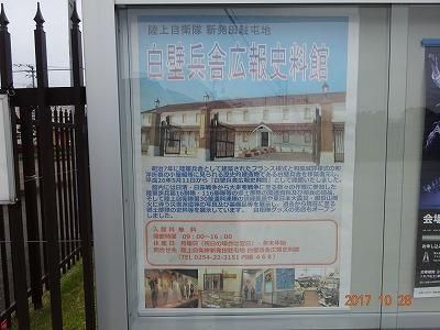 shibata_021.jpg
