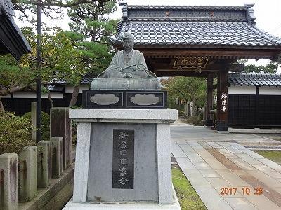 shibata_050.jpg