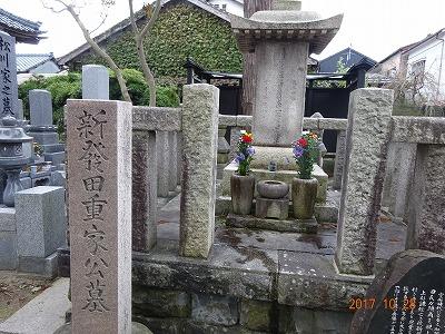 shibata_054.jpg