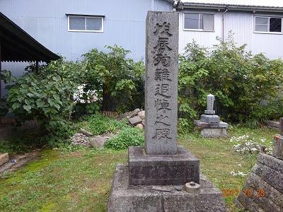 shibata_062.jpg