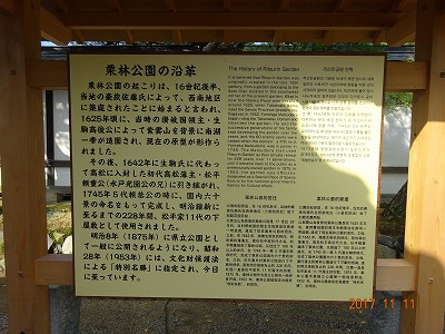 takamatsu_001.jpg
