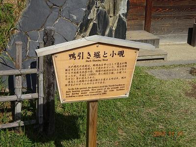 takamatsu_022.jpg