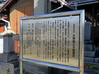 takamatsu_029.jpg