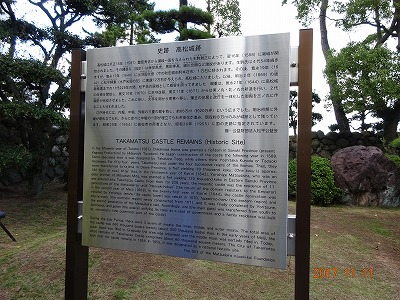 takamatsu_043.jpg