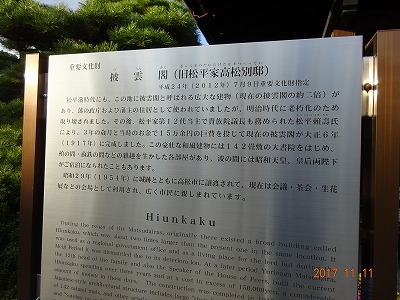 takamatsu_059.jpg