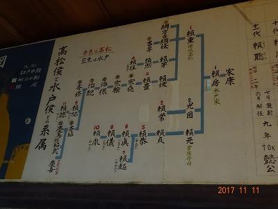 takamatsu_062.jpg