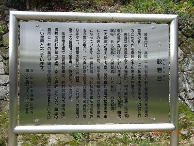 takamatsu_068.jpg