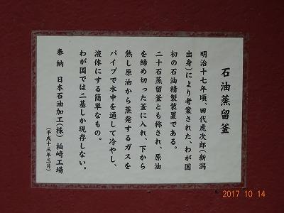 yahiko_005.jpg
