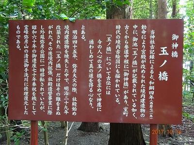 yahiko_020.jpg