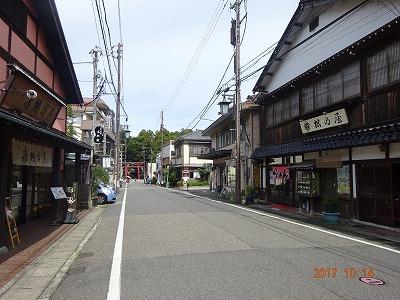 yahiko_024.jpg