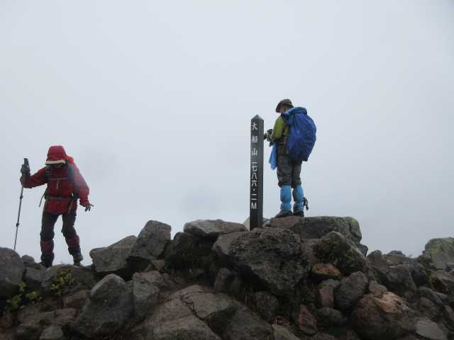 IMG2524JPG山頂に着いた