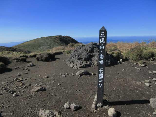 IMG2633JPG南峰