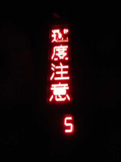 IMG2666JPG牧ノ戸峠5度