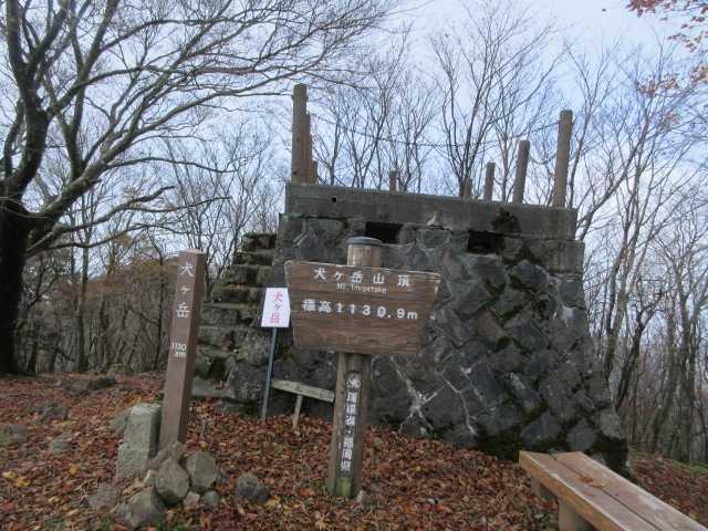 IMG2779JPG犬ケ岳山頂