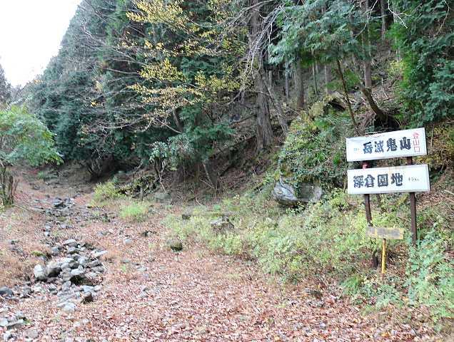 IMG5360JPG林道入り口
