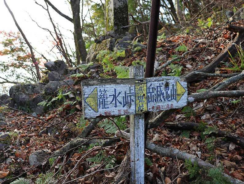 IMG5373JPG峠の標識