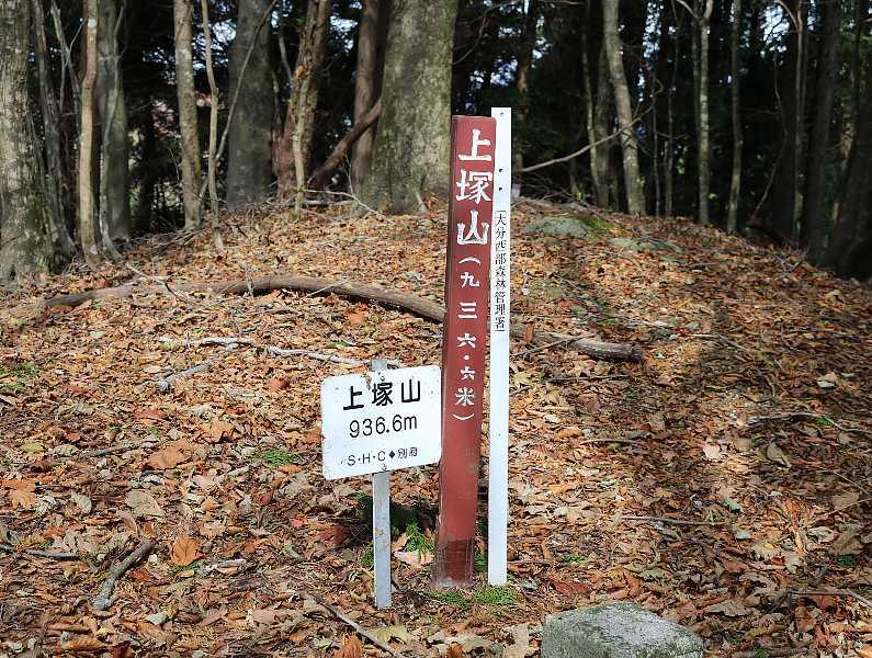 IMG5415JPG上塚山山頂