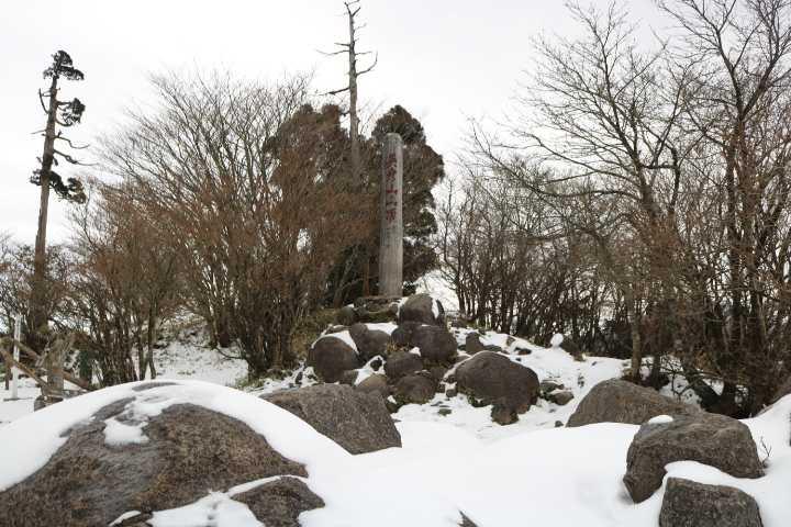 IMG6223JPG中岳