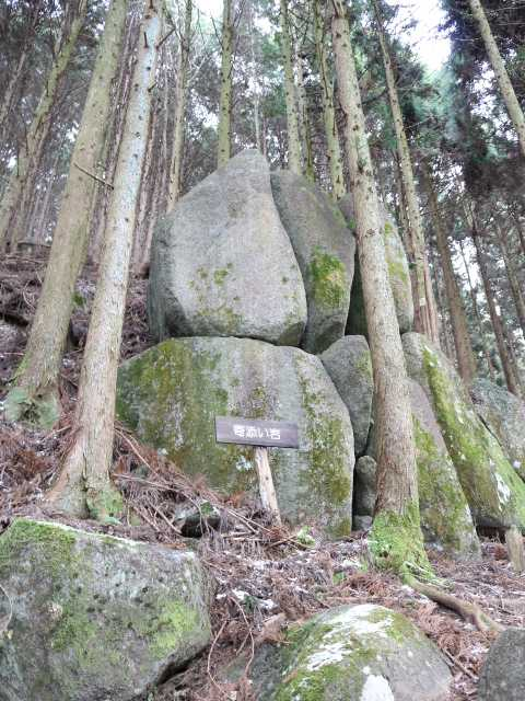IMG6375JPG寄り添い岩