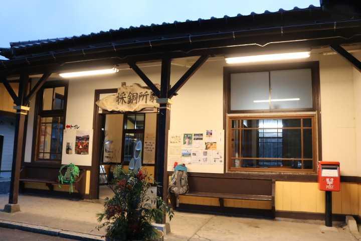 IMG6437JPG夜明けの採銅所駅