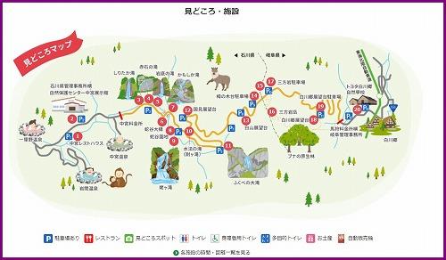20171020SG2 (14)