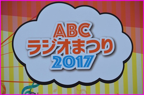 20171119ABC (7)
