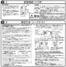 S17100805.jpg
