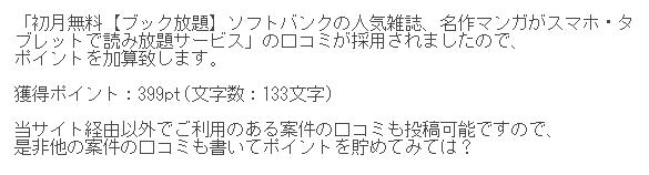 スクリーンショット (292)