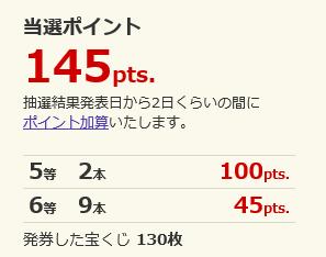スクリーンショット (297)