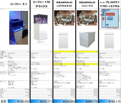 20171030_050.jpg