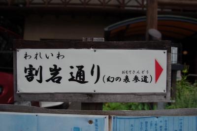 ☆IMGP6702