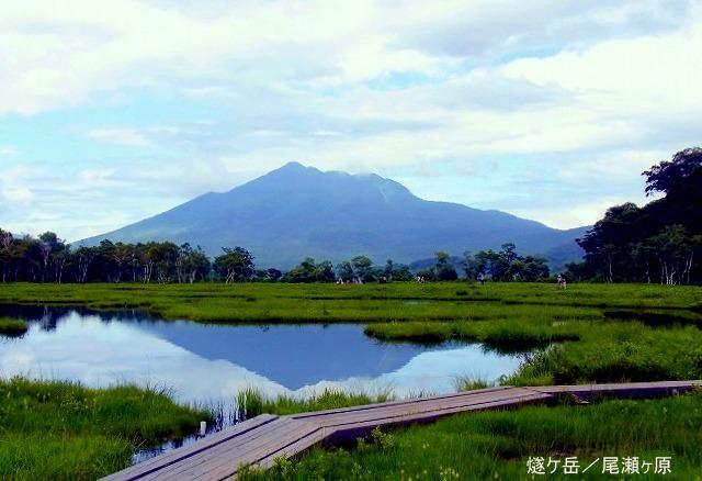 20120601000449982燧ヶ岳