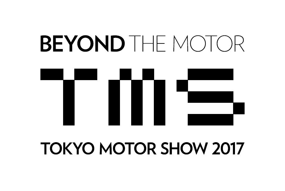 2017東京モーターショー