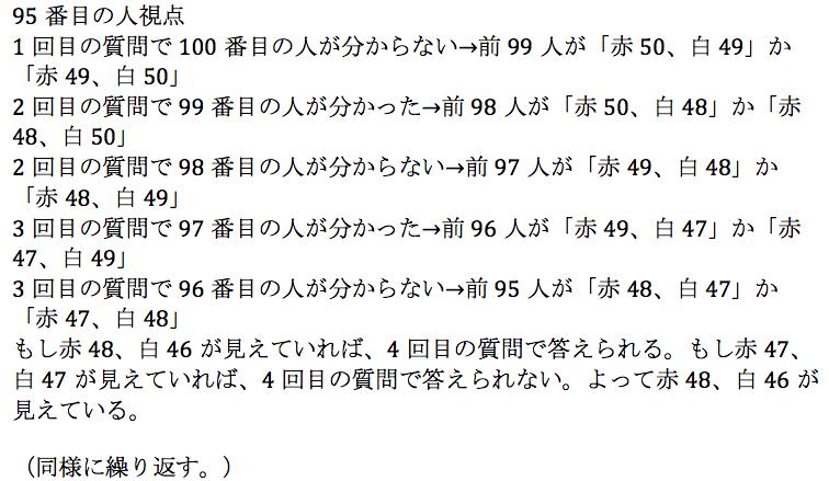 解128-3
