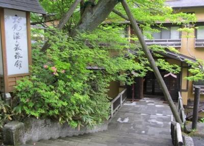 6-1秘湯大丸温泉旅館